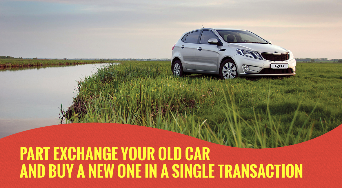 Part Exchange Your Old Car And Buy A New One In A Single Transaction